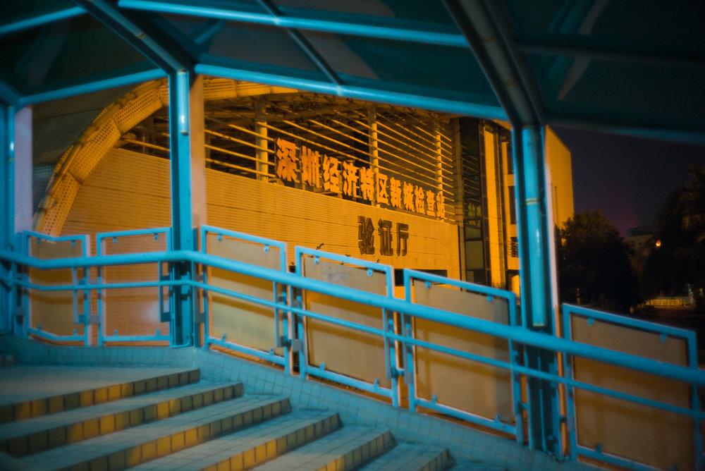China | DZESIKA DEVIC-3.jpg