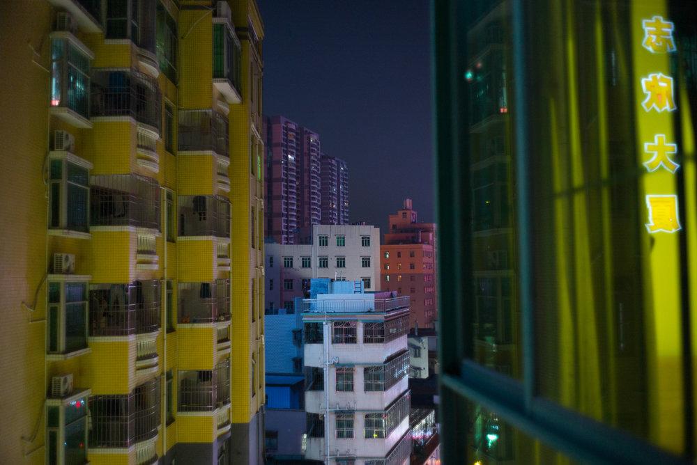 China | DZESIKA DEVIC-7.jpg