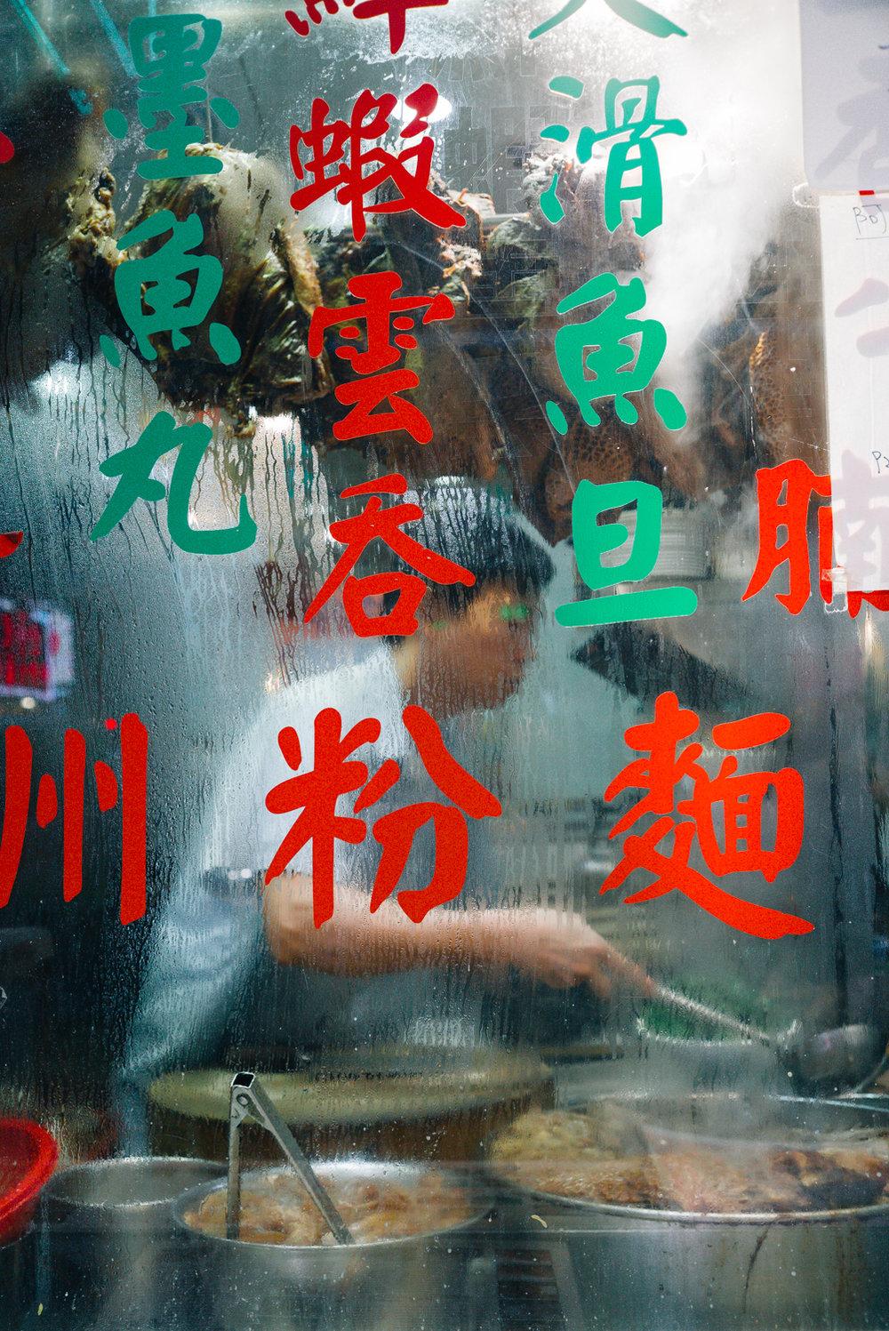 Hong Kong | DZESIKA DEVIC-8.jpg