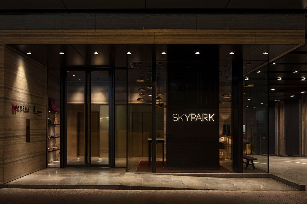 http-%2F%2Fhypebeast.com%2Fimage%2F2017%2F05%2Fskypark-offers-hong-kong-residents-a-more-communal-living-experience-001.jpg