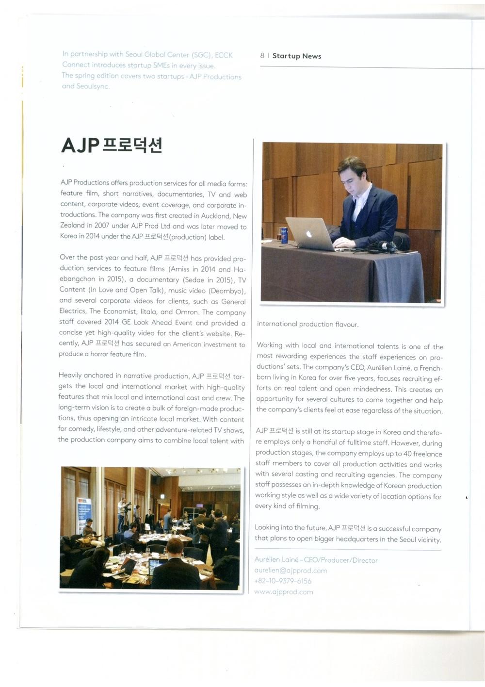 AJP_ECCK_Spring2015-1.jpg