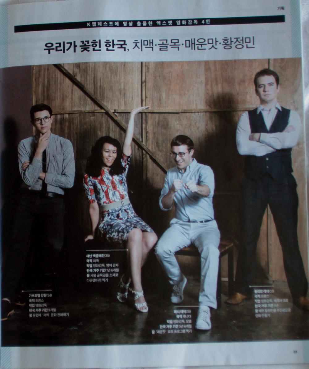 Mmagazine_1.jpg