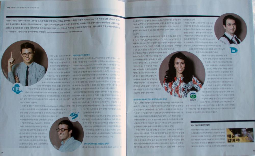Mmagazine_2.jpg