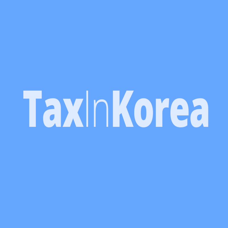 Tax In Korea Company Introduction