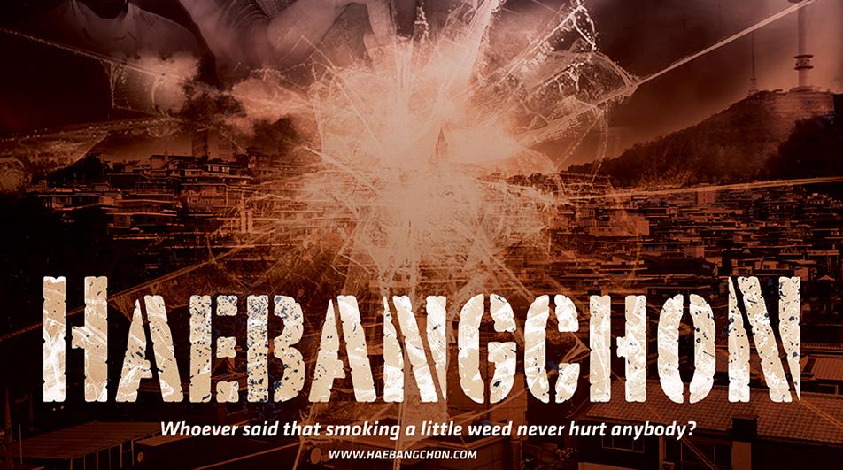 Haebangchon Feature Film