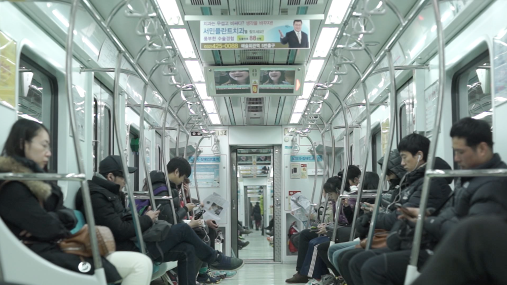 Sedae-subway.png