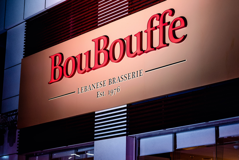 Boubouffe_VladI_042_25.04.16.jpg