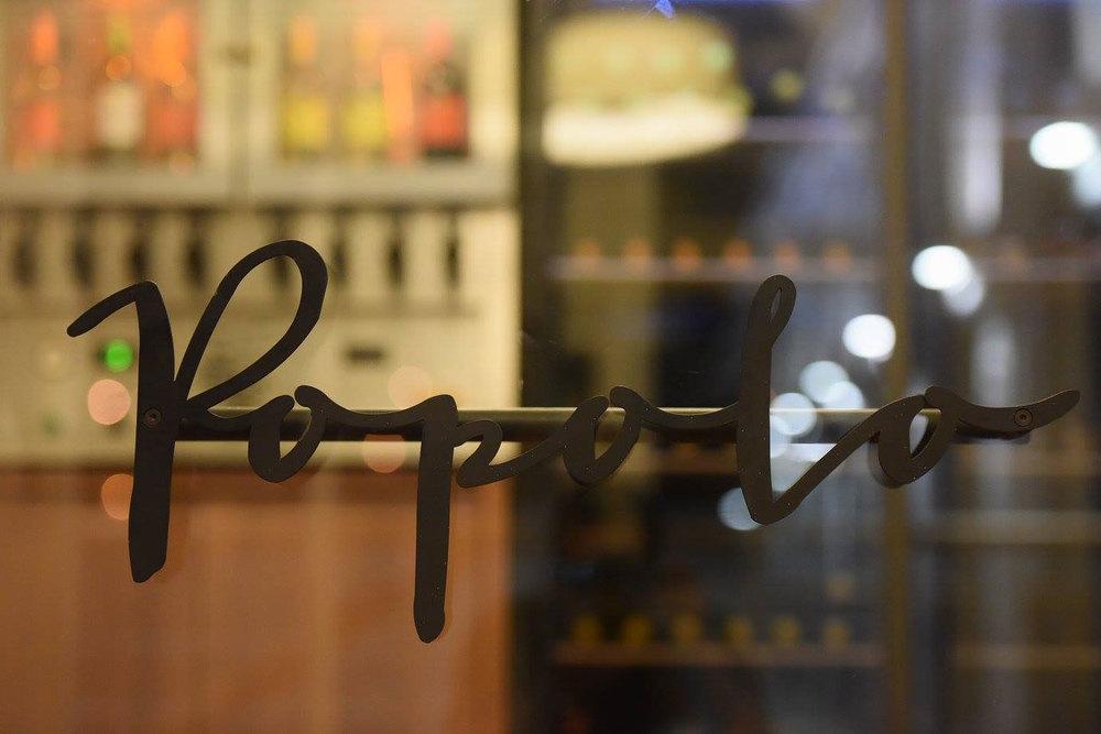 Popolo Beirut Logo sign on door