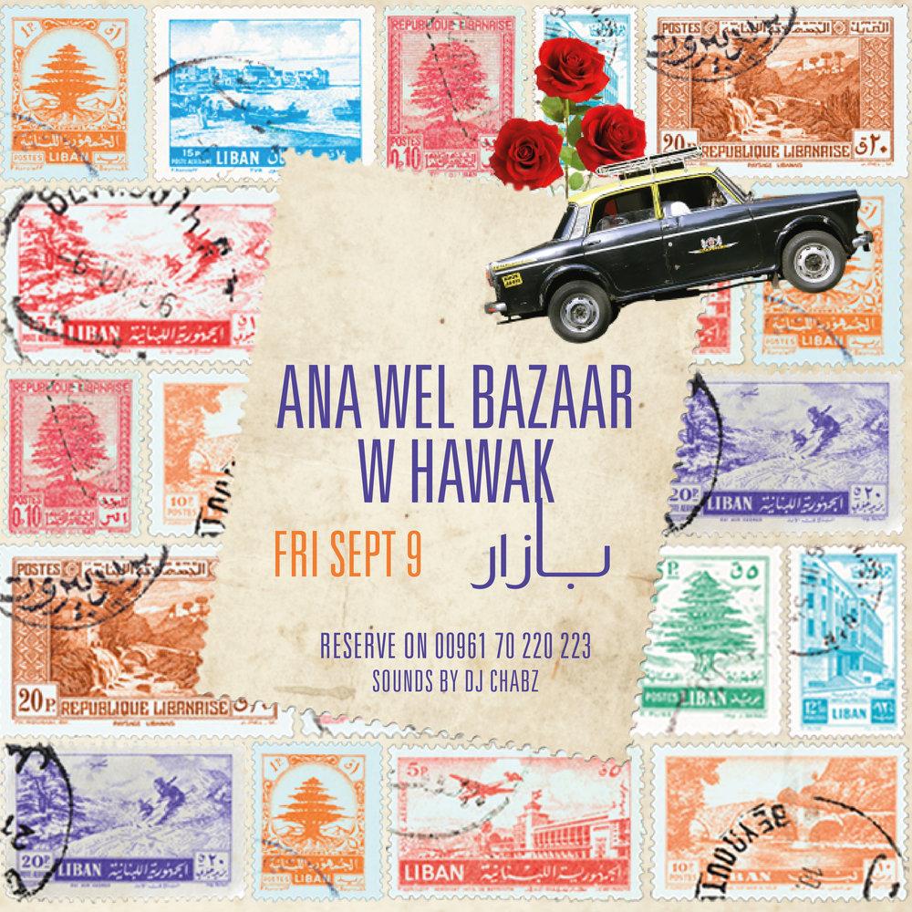 Caprice_Bazaar-anawelbazaarwhawak-01.jpg