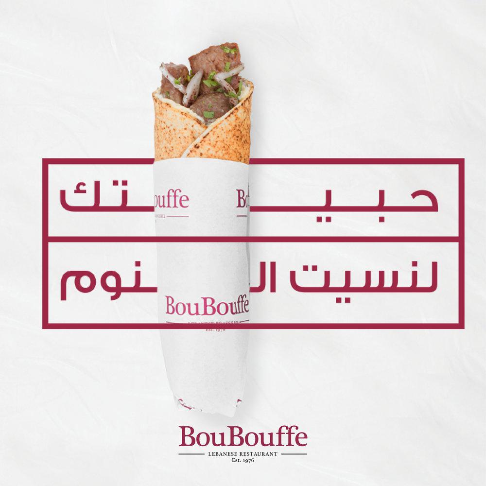 boubouffe-habbaytak-01.jpg