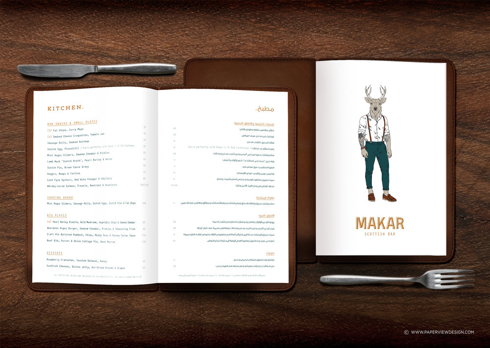 Makar-Restaurant-Scottish-Menu-Identity-Branding