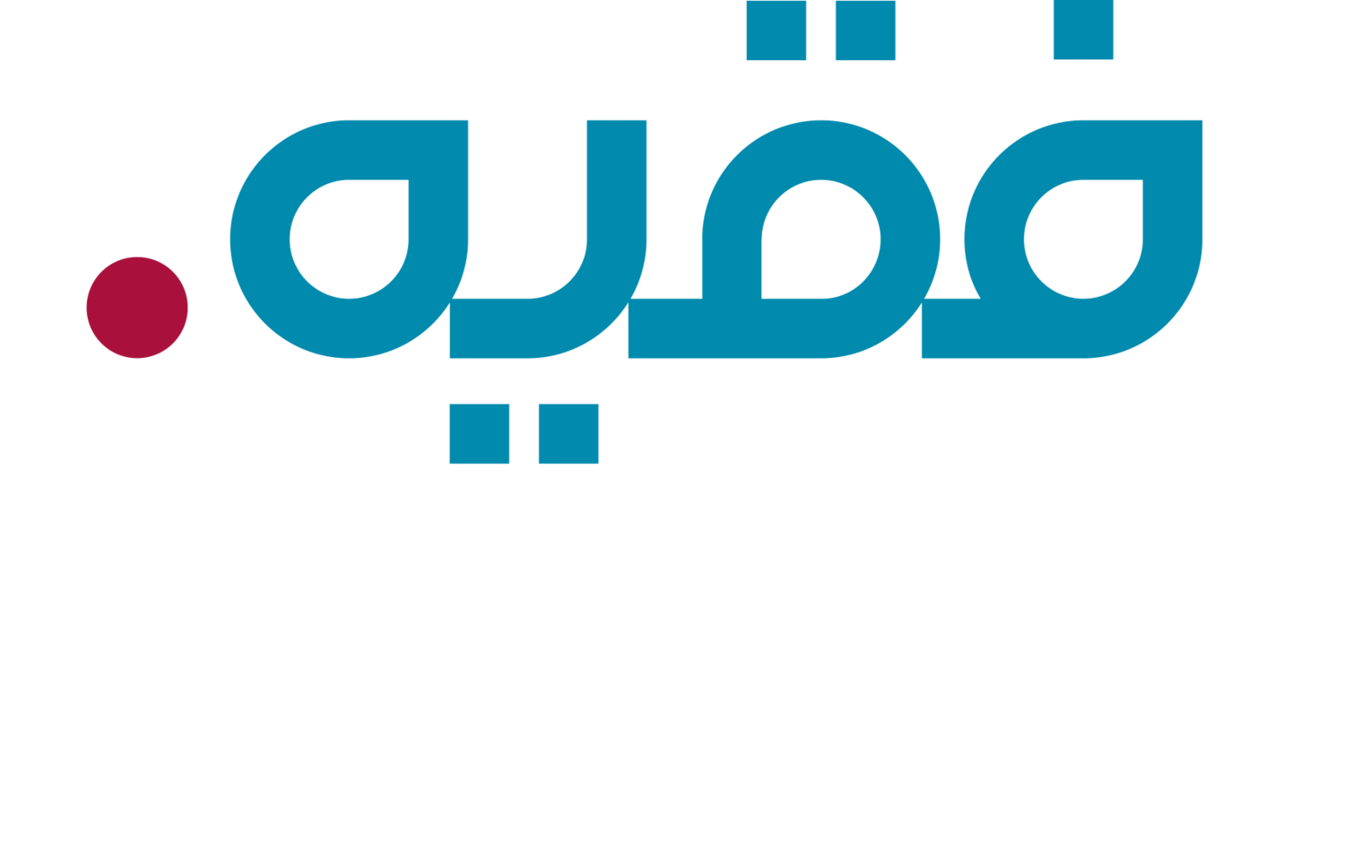 FAKEEH COMMITMENT