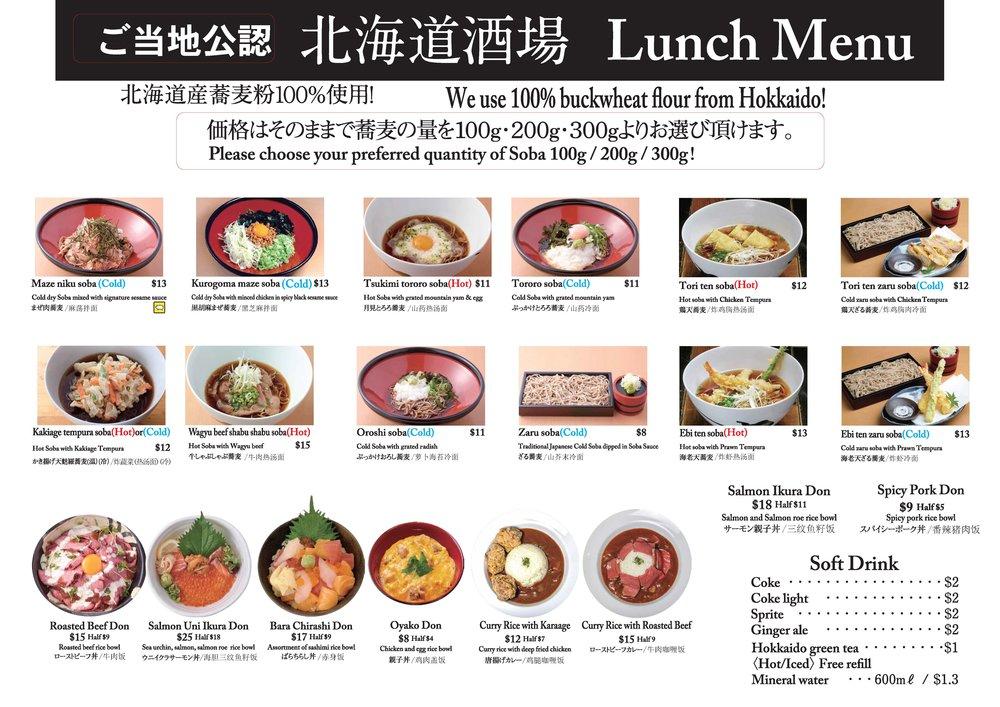 Hokkaido Izakaya TP Lunch Menu Oct%2F2018 B1.jpg