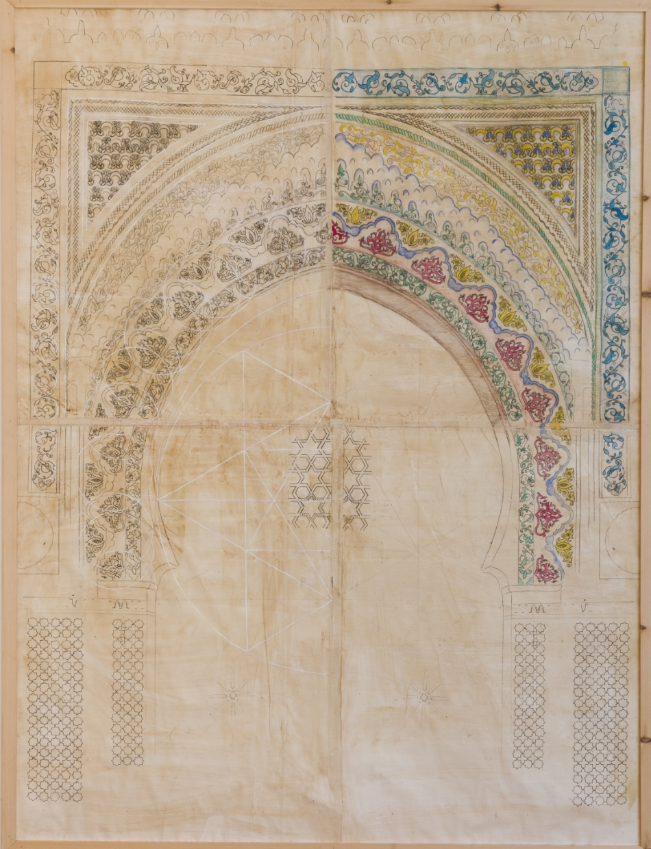 Qarawiyyin Arch ~ Islamic Art, Moroccan Art, Shaheen Kasmani