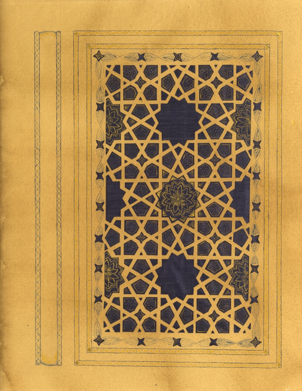 Symbolic Book Cover - Blue ~ Geometry, Islamic Textile Art, Pattern Design, Shaheen Kasmani.