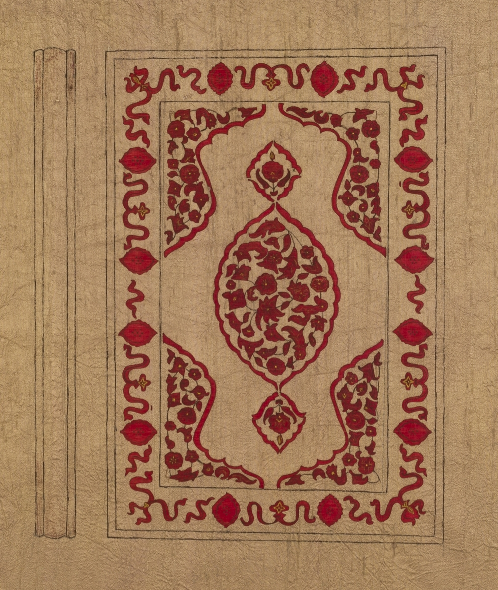 Symbolic Book Cover - Red 2 ~ Islimi, Islamic Textile Art, Pattern Design, Shaheen Kasmani