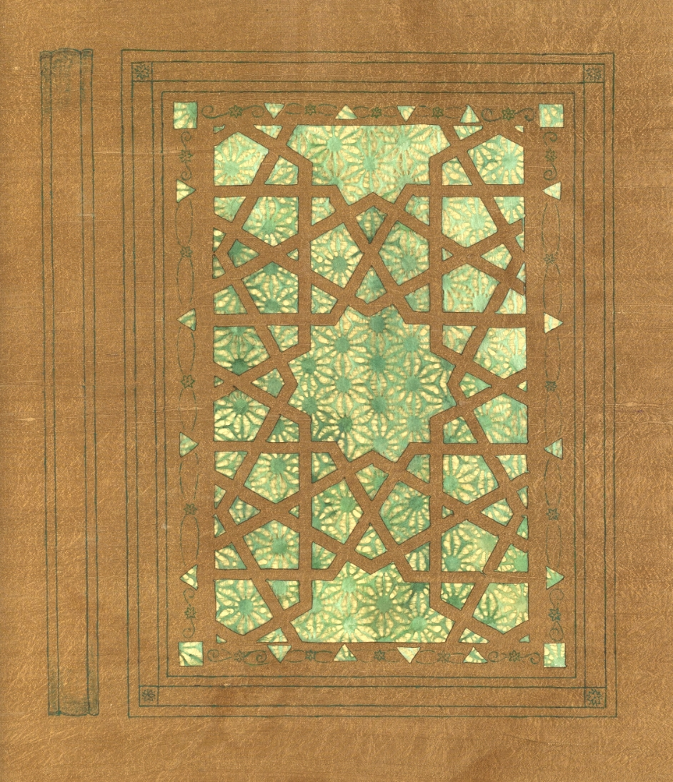 Symbolic Book Cover - Green ~ Geometry, Islamic Textile Art, Pattern Design, Shaheen Kasmani.