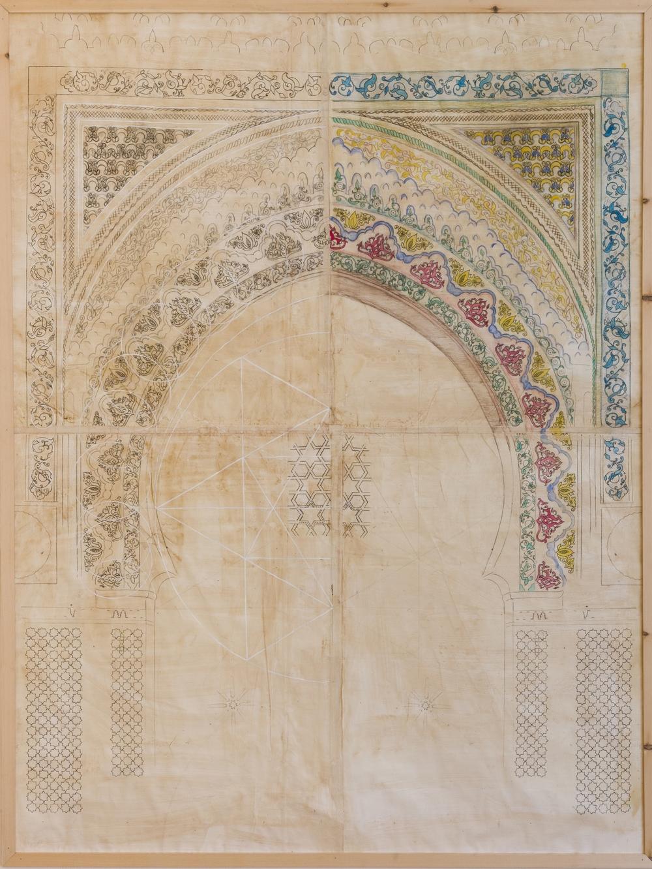 Qaraqiyyin Arch ~ Islamic Art, Moroccan Art, Pattern Design, Shaheen Kasmani.
