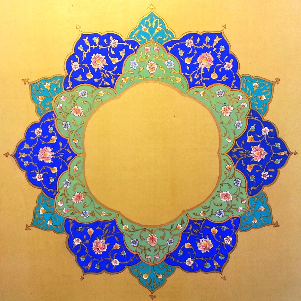 Shamsa ~ Illumination, Persian Art, Islamic Art