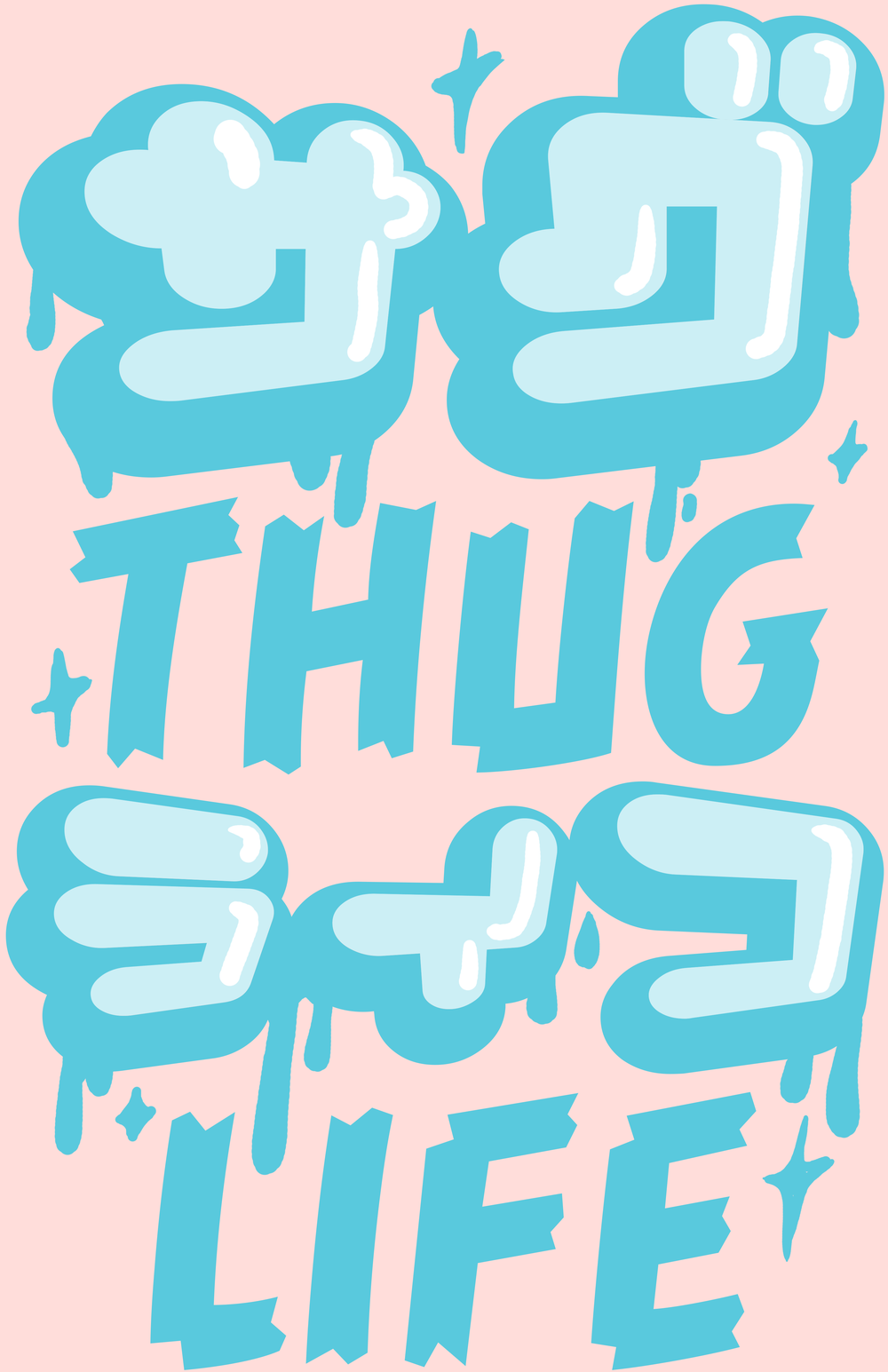 thug_life.png
