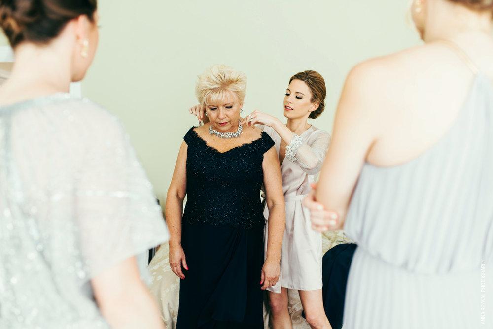 Annapolis-outdoor-wedding_Anna-Reynal-Photography-4.jpg