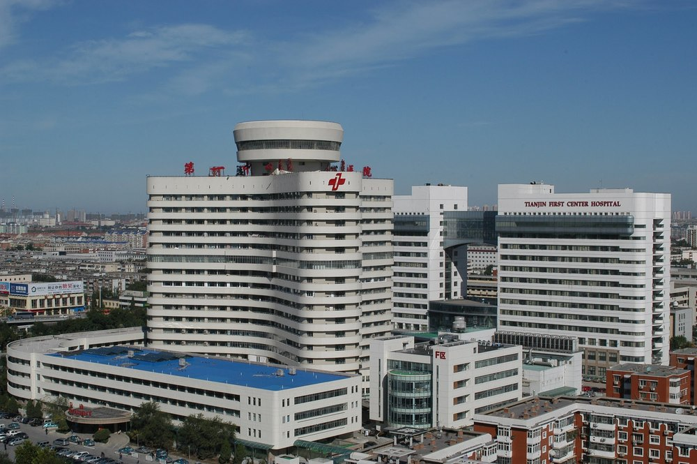An aerial shot of the Tianjin First Central Hospital.