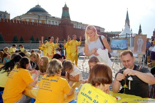 Falun Dafa practitioners in Russia.