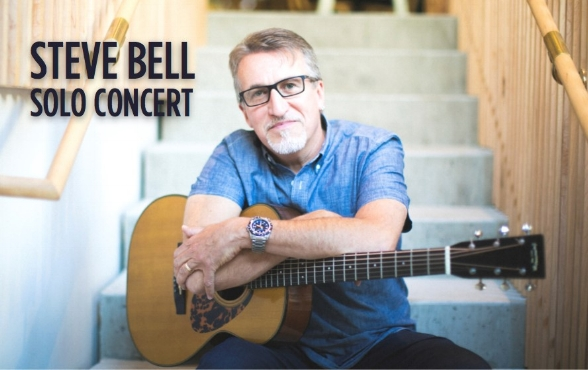 Steve-Bell-Solo-Concert.jpg