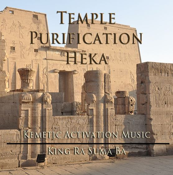 TEMPLE PURIFICATION HEKA