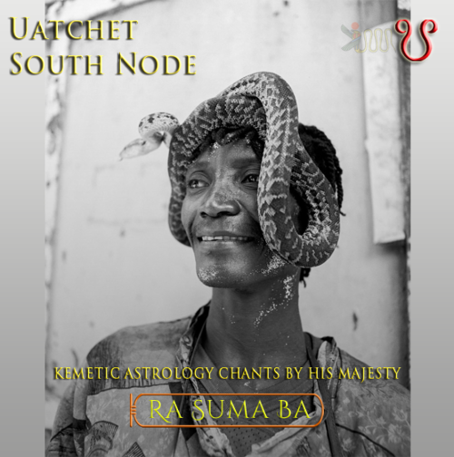 Music — King Ra Suma Ba