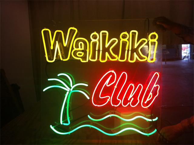 WAIKIKI CLUB.jpg