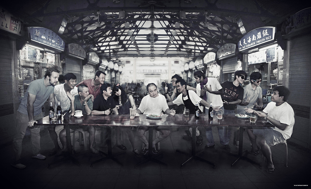 The Last Kopitiam (2010) by Eugene Soh