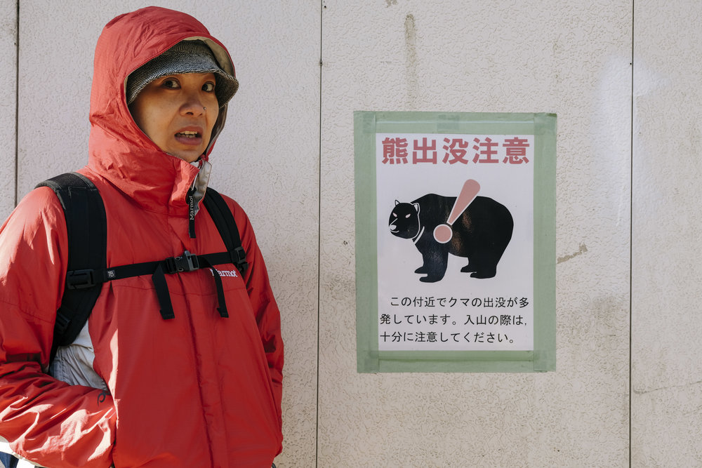 Thankfully, we did not chance upon any bears. Apparently, it is forbidden to shoot bears in Kyoto Prefecture, although it is legal (with a permit) to shoot them in neighbouring Shiga Prefecture.