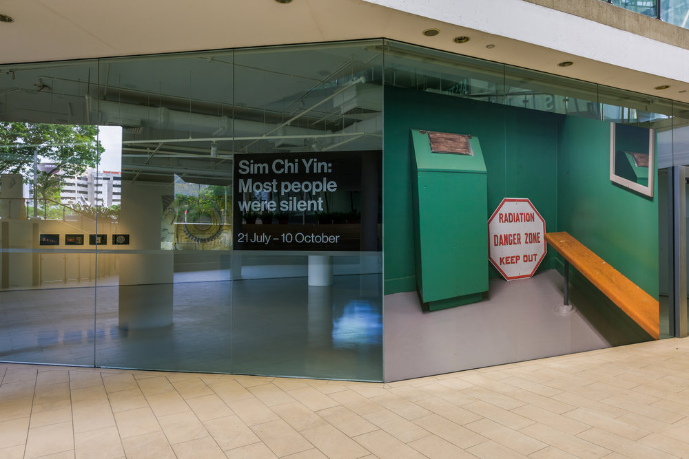 Exterior of Sim Chi Yin's exhibition at LASALLE. Photo credit: Deng Weizhong