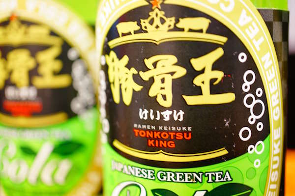 Green Tea Cola ($3.00)