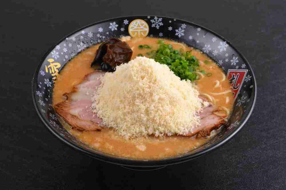 Tonkotsu Ramen YUKI MATSURI ($13.90)
