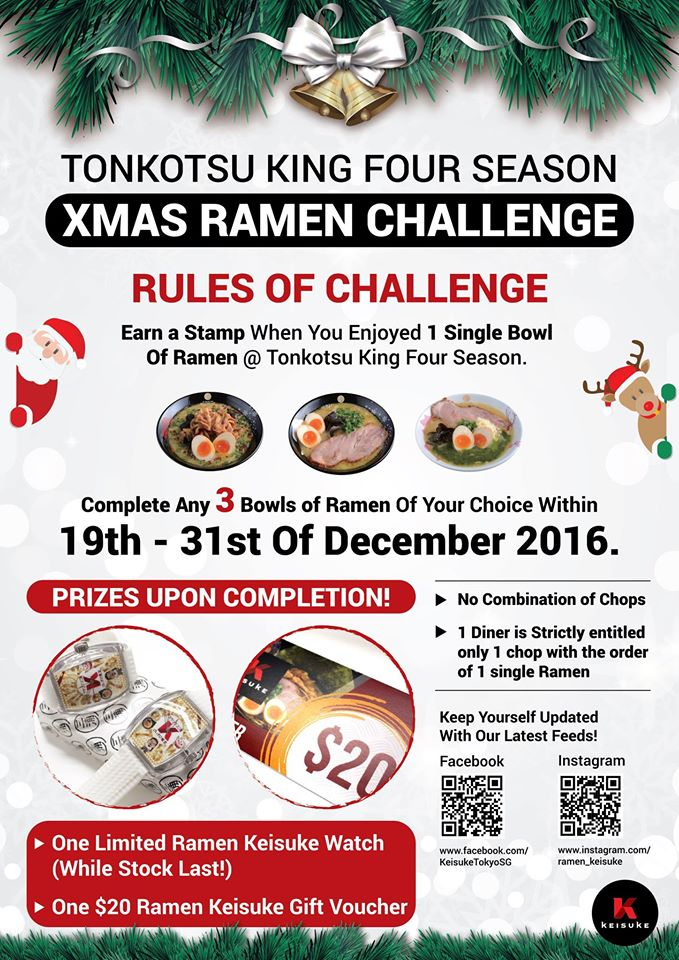 Xmas Tonkotsu King Four Seasons Challenge