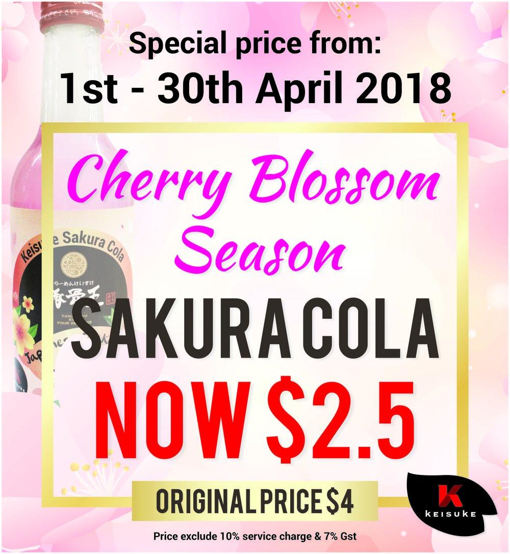 SakuraCola_Poster.jpg