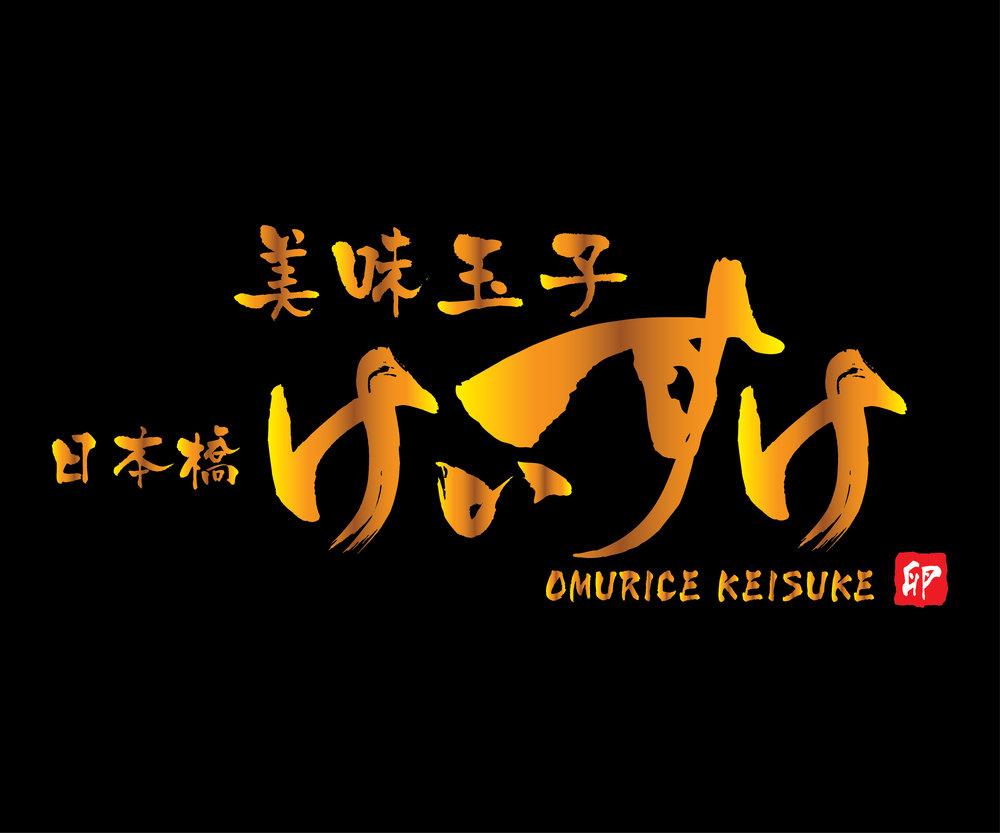 Omurice Logo.jpg