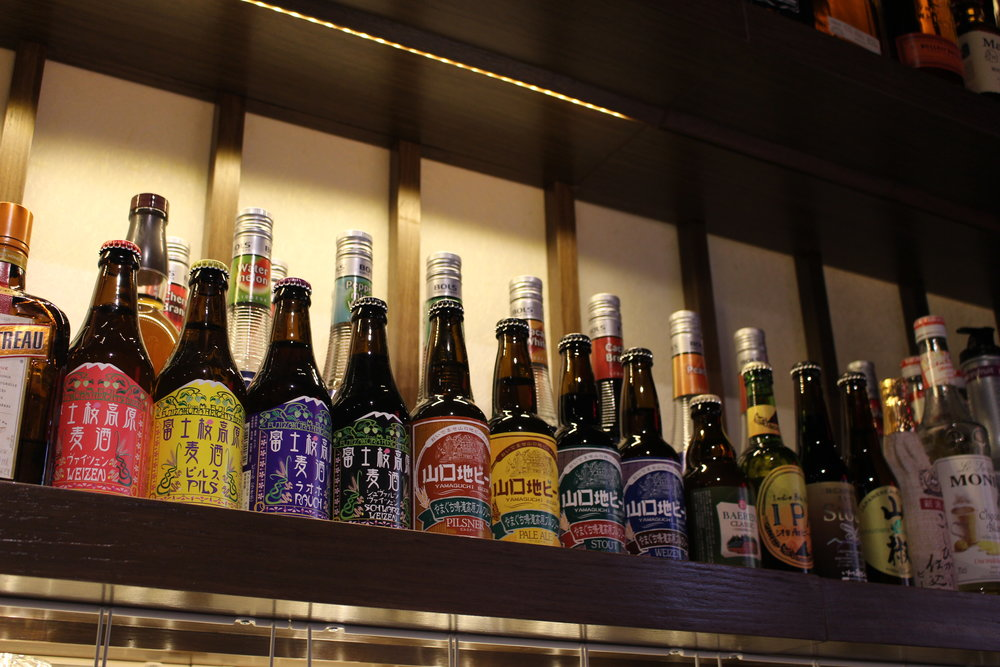 Japanese Craft Beer Bottled.JPG