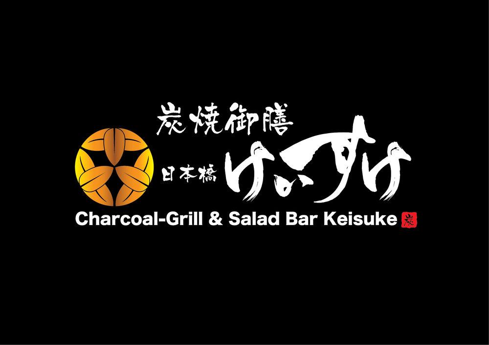 Charcoal Grill Logo.jpg