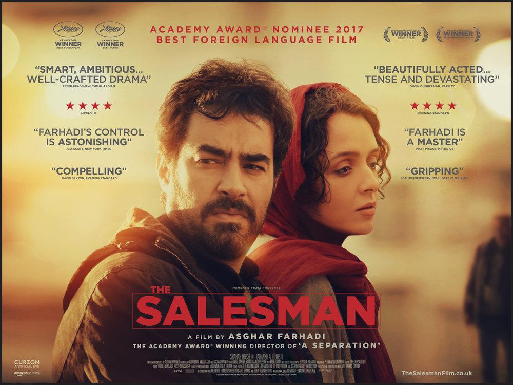 the salesman movie poster design market reactive the