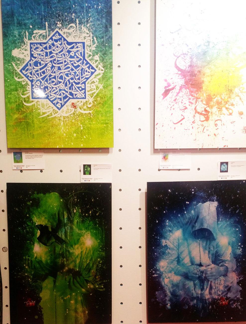 Islamic Imprints