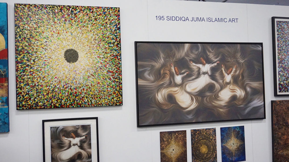 Siddiqa Jumah Islamic Art