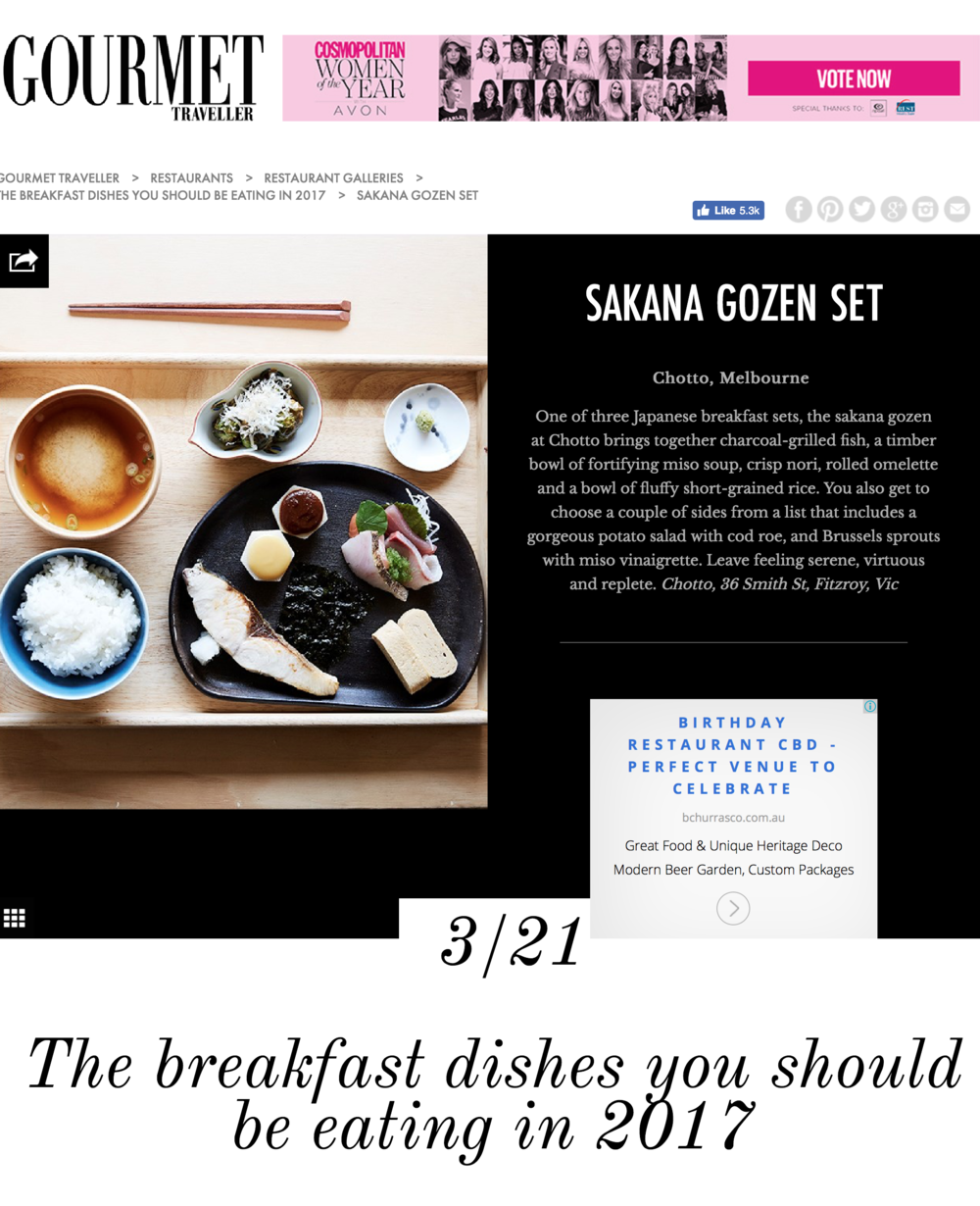 The breakfast dishes you should be eating in 2017 [Australian Gourmet Traveller]