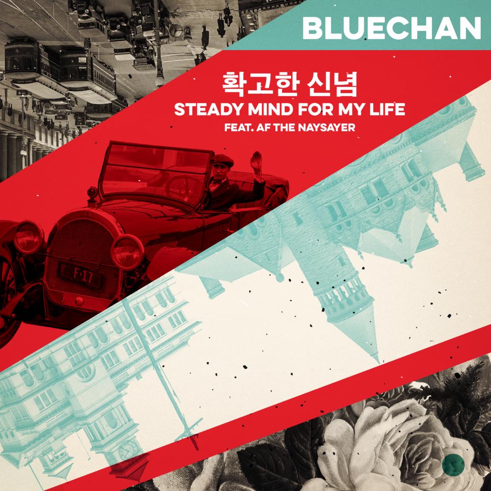 BluechanAF2.png