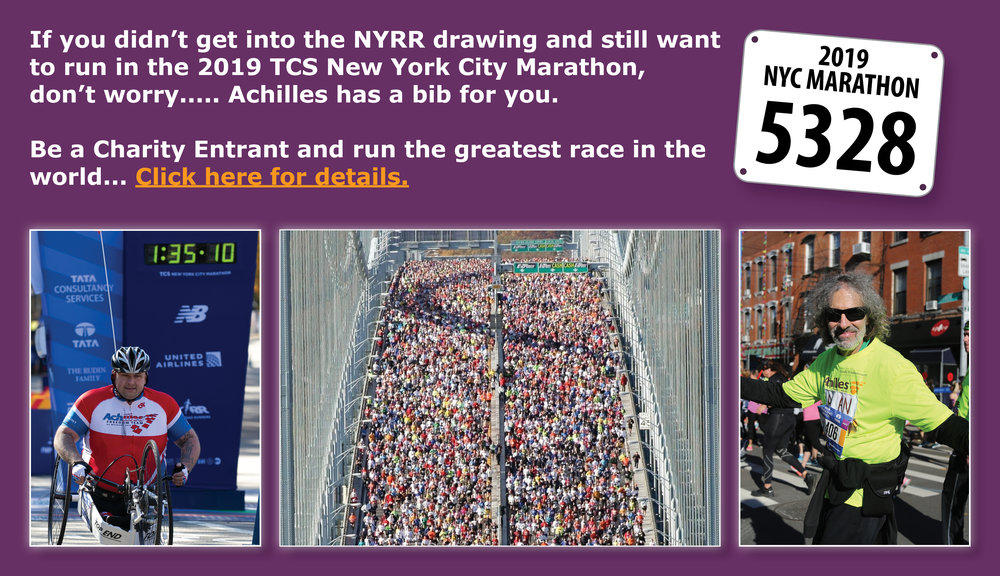 2019 NYCM Charity Entry FB Graphic.jpg