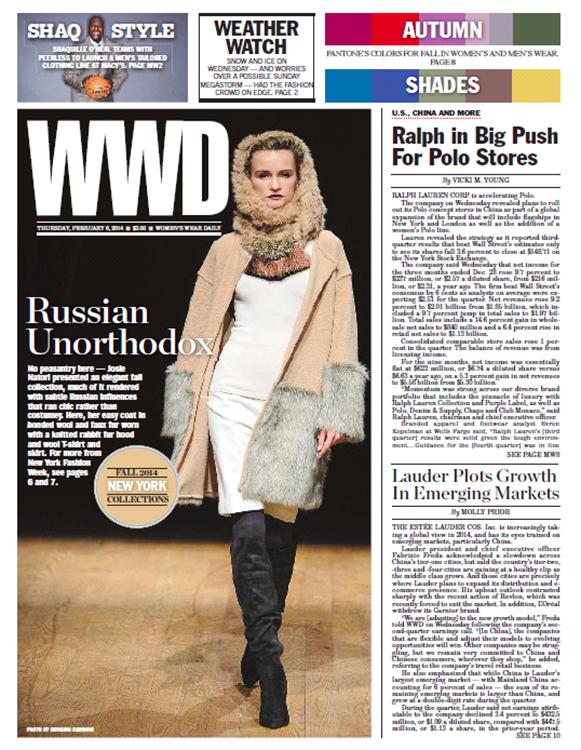 WWD: Josie Natori RTW Fall 2014