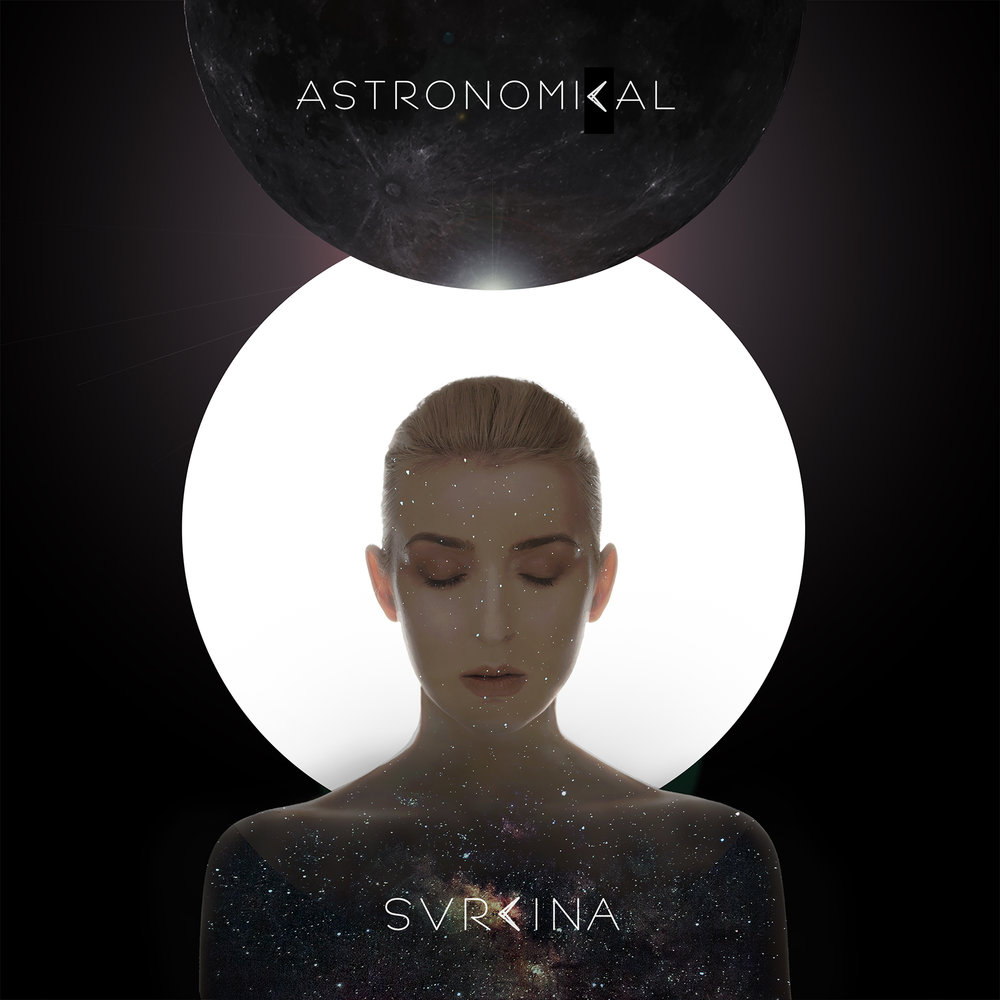 astronomical svrcina digital art.jpg