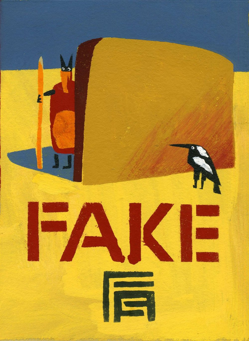 Fake (version 2) , Franki Sparke, stencil and rubber stamp print, 2012